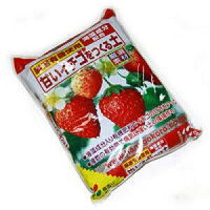 花ごころ 甘いイチゴをつくる土 12L