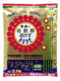 東商 超醗酵油かす おまかせ 中粒 5kg