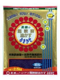 東商 超醗酵油かす おまかせ 顆粒 2.5kg