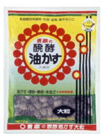 東商 醗酵油かす 大粒 10kg