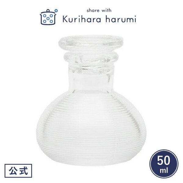 【栗原はるみ/キッチン用品/ギフト包装可】 小注ぎ醤油差 千筋 透明