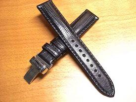 ハミルトン ベンチュラ ベルト 時計 純正 牛革(カーフ) リザード型押し 腕時計 バンド バックル付き ブラック (黒色)17mm HAMILTON H600244101