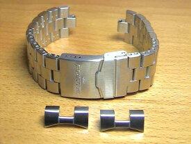 FORTIS フォルティス スペースマティック用 ステンレススチールブレスレット SSヘアラインマット 腕時計 ベルト バンド 20mm