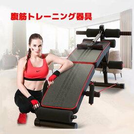 腹筋トレーニング器具 腹筋マシン 筋トレーニング 腕立て伏せ器具 美脚トレーニング器具 室内運動 フィットネス