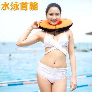 水泳首輪 浮き輪 水泳セット 水泳ベルト 大人用うきわ 首輪 水泳用  子供 キッズ