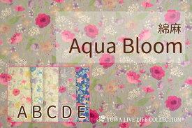 YUWA 有輪商店 生地 花柄 手芸 綿麻 Aqua Bloom/446732 10cm単位 切り売り 全5色