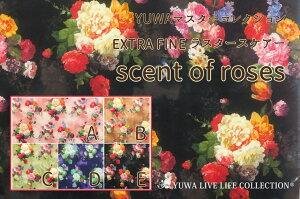 【YUWAマスターコレクション】YUWA 有輪商店 生地 花柄 手芸 EXTRAFINE ラスタースケアー scent of roses/EF664023