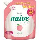 クラシエ ナイーブ ボディソープ 桃の葉エキス配合 詰替用 1600ml (0116-0103)