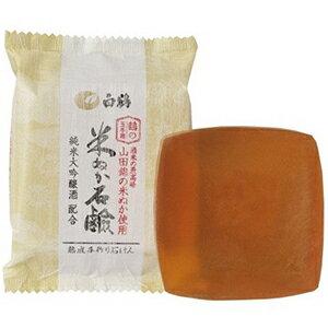 白鶴酒造 純米大吟醸 米ぬか石鹸 100g (2401-0224)