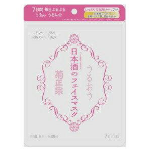 菊正宗 日本酒のフェイスマスク 7枚入 (1914-0306)
