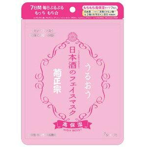 菊正宗 日本酒のフェイスマスク 高保湿 7枚入 (1914-0307)