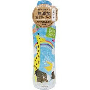 ペリカン石鹸 無添加生ボディソープ 460ml (2017-0106)
