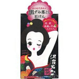 ペリカン石鹸 泥炭石ボディスクラブ石鹸 100g (2410-0203)