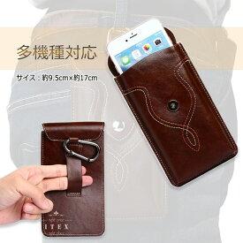 a58d97d31e iPhoneXS iPhoneX スマホケース 全機種対応 スマホポーチ 縦型 フック カードポケット ベルト通し ステッチデザイン
