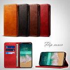 iPhoneXS Max iPhoneXS iPhoneX iPhoneXR  ケース 手帳型 レザー ベルトなし マグネット付き 蓋ピタッと閉める カードポケット スタンド機能 スマホケース  カード収納 全5色