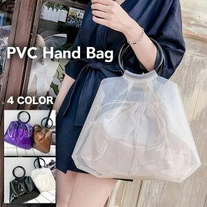ビニールバッグ レディース 鞄 PVC トート バッグ 巾着 ポーチ付き ハンド バッグ クリア 肩掛け シースルーバッグ リング ハンドル 全4色