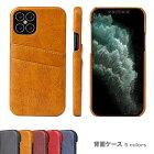 iPhoneSE2 iPhone12 Pro ケース カード収納 iPhone12 iPhone11 背面型 iPhone11ProMAX iPhone11Pro iPhone12mini iPhone12 ProMax 耐衝撃 ハード レッド アイフォン12プロ iPhone8/7 ジャケットケース