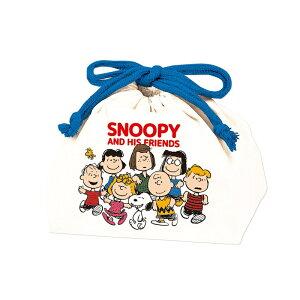 スヌーピー ランチバッグ「FRIENDS」SLA-800!【あす楽】ランチ巾着 巾着弁当袋 お弁当入れ ランチ 学校 職場 オフィス お昼 べんとう 遠足 ピクニック シンプル 贈り物 お祝い かわいい おしゃ