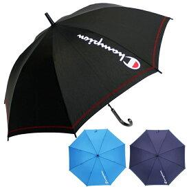 チャンピオン ジャンプ傘 60cm CHS01JP60【あす楽】雨傘 雨具 長傘 中学生 高学年 男の子 男子 通学 学校 子供 ジュニア champion 大きめ 無地 シンプル かっこいい おしゃれ 贈り物 お祝い 傘 内祝い おめでとう お返し