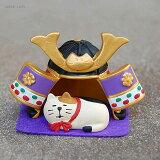 「コンコンブル兜ですやすや猫」五月飾り節句陶器こいのぼりねこネコ猫五月端午の節句かぶとカブト