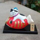 「コンコンブル節句飾り鯉のぼり猫」五月飾り節句陶器こいのぼりねこネコ猫五月端午の節句