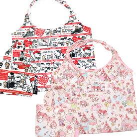 【送料無料】サンリオ エコバッグ 収納ポーチ付き サブバッグ ショッピングバッグ お買い物バッグ キティ マイメロディ 旅行 贈り物 お祝い かわいい おしゃれ 内祝い おめでとう お返し