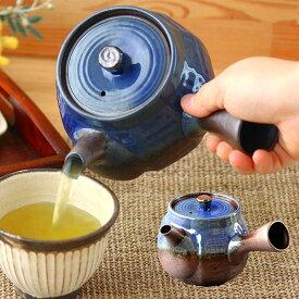 【1個】万古焼軽量たっぷり急須1個 約500ml 3〜4人用 急須 茶器 軽い 網付き 茶こし付き 持ちやすい 大容量 お茶 新茶 おしゃれ モダン
