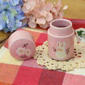 【1個】有田焼桜うさぎ楊枝入れ1個 日本製 陶磁器 有田焼 蓋付 楊枝入れ かわいい ピンク つま楊枝 小物入れ