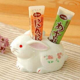 【1個】瀬戸焼うさぎのチューブスタンド1個 日本製 陶磁器 瀬戸焼 チューブ立て うさぎ かわいい ほっこり 便利 わさび からし チューブ 卓上用品