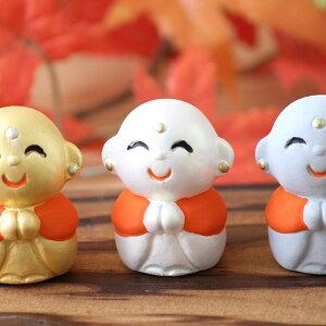 【3色set】瀬戸焼なごみ豆地蔵 お地蔵さん 豆地蔵 地蔵 癒し 癒される かわいい ほっこり なごむ 人形 置物 玄関 お盆 正月 笑顔