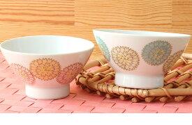 【2色set】波佐見焼パステルくらわんか碗 陶磁器 日本製 波佐見焼 飯碗 径12cm 径11.3cm ご飯 お茶漬け 花柄 パステル くらわんか碗