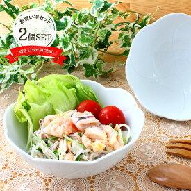 【2個set】有田焼白磁クローバー型多用ボウル 日本製 500ml フリル サラダ スープ 取鉢 和食 洋食 中華 料理を選ばない 白 白食器 白い食器