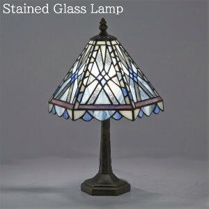 ステンドグラスランプ スタンド 小型 LED対応 テーブルランプ アンティーク ステンドランプ ステンドガラス 卓上照明 間接照明 ミア ブルー クリア