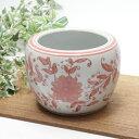 水鉢 火鉢 鉢カバー ピンク 花文様 プランターカバー 睡蓮鉢 メダカ鉢 金魚鉢 陶器 めだか鉢 鉢 陶器 和モダン 和風 …