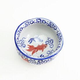 金魚鉢 おしゃれ 陶器 水鉢 波口 メダカ鉢 睡蓮鉢 魚缶 和風 プランター ネコ ビオトープ ハイドロカルチャー