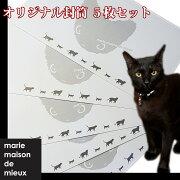 マリーメゾンドミュ-封筒5枚セットかわいいおしゃれオリジナルレターCAT,CAT,CAT!猫グッズねこ雑貨猫商品M4566155401553