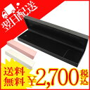 ネックレス ペンダント ケース 箱 ジュエリー ボックス BOX アクセサリー 用品 cc-554n (ジュエリーケース)S
