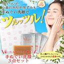 手ぬぐい洗顔3点セット(手ぬぐい&アンミ黒糖生せっけんすっぴんの素15g&アンミオイル(アルミパウチ1ml×3袋)