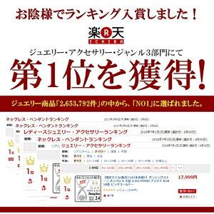 【限定販売】ダンシングストーンネックレス大粒2ctプラチナピンクゴールドイエローゴールドコーティングベネチアンチェーンZDP
