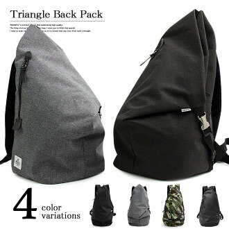 It is 10 liters of trainers in simple camouflage camouflage black gray plain  fabric nylon usual times multifunctional for rucksack backpack rucksack bag  ... 63476567669e5