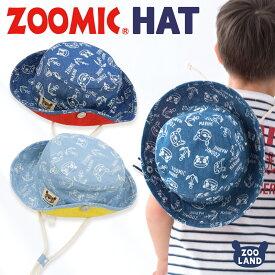 【メール便送料無料】キッズ 帽子<オシャレにUV対策>ズーミックテンガロンハット【ZOOMIC】