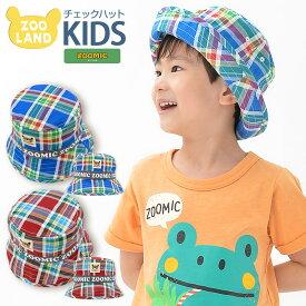 【メール便送料無料】キッズ 帽子<オシャレにUV対策>ズーミックチェックハット▽【ZOOMIC】子供 キッズ ベビー 男の子 男児 幼児 赤ちゃん▽