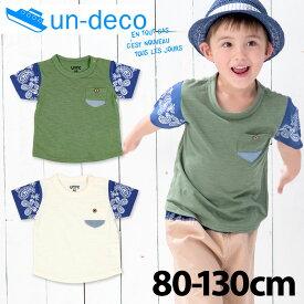 [メール便送料無料]子供服<トップス>布帛ペイズリー袖切替Tシャツ(80-130cm)【un-deco】