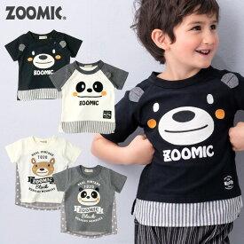 20%OFF☆[メール便送料無料]子供服<トップス>ZM総柄APTシャツ(80-120cm)【ZOOMIC-MONO】