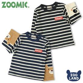 [メール便送料無料]<トップス 長袖>ZOOMIC 袖口APボーダーTシャツ(100-120cm)【ZOOMIC】