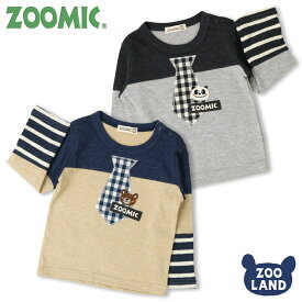 [メール便送料無料]<トップス 長袖>ZOOMIC ビッグタイAP切替Tシャツ(100-120cm)【ZOOMIC】