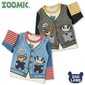 [メール便送料無料]<トップス 長袖>ZOOMIC トロンプルイユTシャツ(100-120cm)【ZOOMIC】