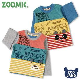 [メール便送料無料]<トップス 長袖>ZOOMIC 3段切替APTシャツ(100-120cm)【ZOOMIC】