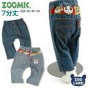 [メール便送料無料]<ボトムス パンツ ズボン>ZOOMIC デニム7分丈パンツ(80-95cm)【ZOOMIC】