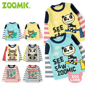 [メール便送料無料]子供服<トップス>ZOOMIC長袖Tシャツ(80-120cm)【ZOOMIC】